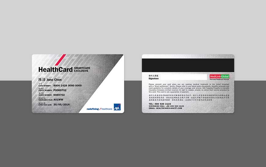 AXA China Healthcare Insurance Branding