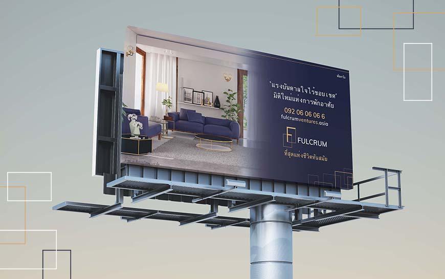 Fulcrum Billboard