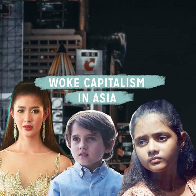 Insta Woke Capitalism
