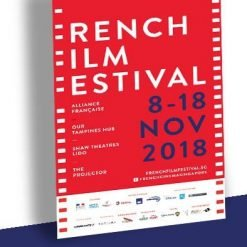 French Film Festival 2018 Singapore