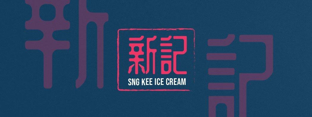 signs ice cream branding