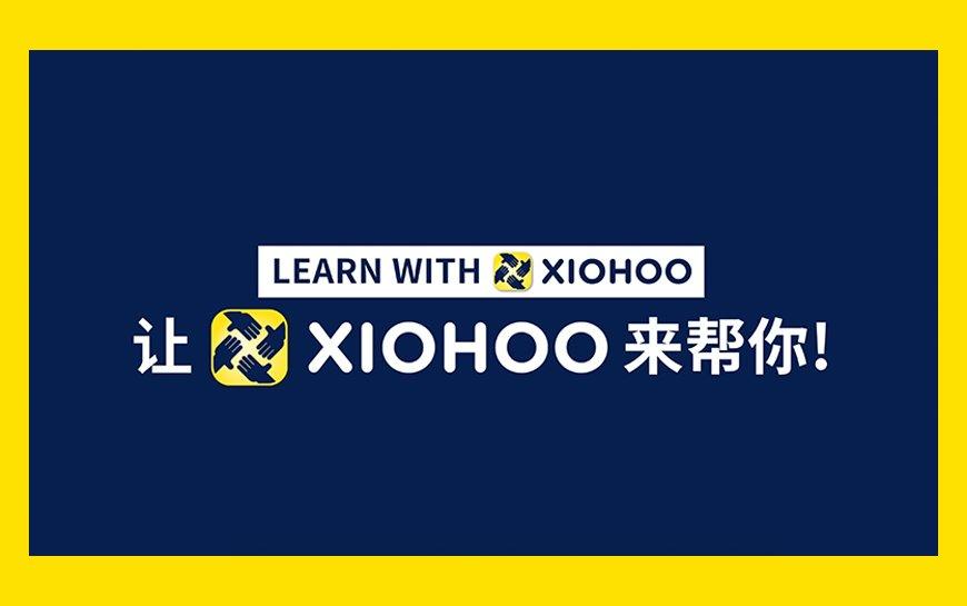 XIOHOO Youtube Advertisement