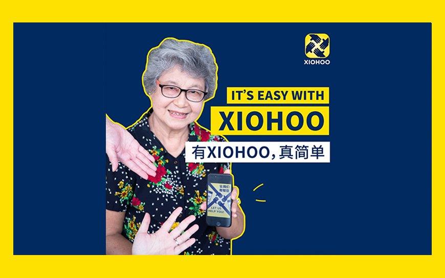XIOHOO Facebook Advertisement