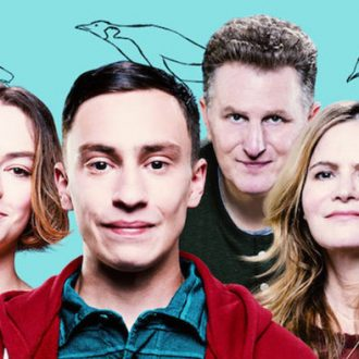 Currently Watching - Atypical Header